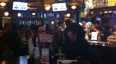 Photo of Pub HUB 横浜西口店 at 西区南幸2-17-8, Yokohama 220-0005, Japan