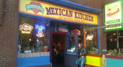 Photo of Mexican Restaurant Mama's Mexican Kitchen at 2234 2nd Ave, Seattle, WA 98121, United States