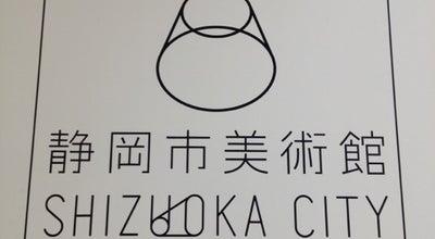Photo of Art Museum 静岡市美術館 at 葵区紺屋町17-1, 静岡市 420-0852, Japan