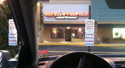 Photo of Chinese Restaurant Ming Palace at 3083 Berlin Tpke, Newington, CT 06111, United States