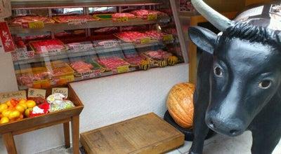 Photo of Steakhouse 鉄板焼き ステーキ すき焼き とみや at 中区袋町2-6, 広島市 730-0036, Japan