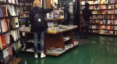 Photo of Other Venue St. Mark's Bookshop at 136 E 3rd St, New York, NY 10009