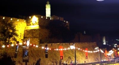 Photo of History Museum Tower of David / מגדל דוד at Jaffa Gate, Old City, Jerusalem, Israel