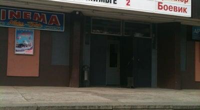 "Photo of Movie Theater Кинотеатр ""Эрвий"" at Ул. Волкова, 208, Йошкар-Ола, Russia"