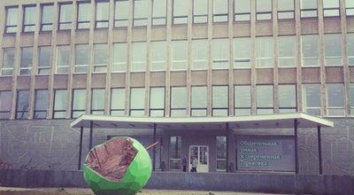 Photo of Library Пермская краевая библиотека им. А.М.Горького at Ул. Ленина, 70, Пермь 614990, Russia