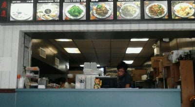 Photo of Chinese Restaurant Pak Yue at 2347 Haverford Rd, Ardmore, PA 19003, United States