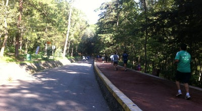 Photo of Trail Pista del Bosque De Tlalpan at Mexico
