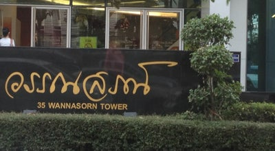 Photo of Building อาคารวรรณสรณ์ (Wannasorn Tower) at 35 Phaya Thai Rd., Ratchathewi 10400, Thailand