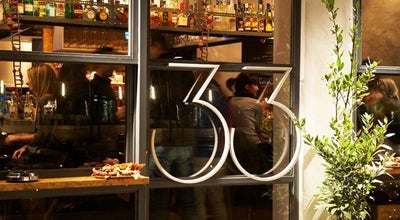 Photo of Cocktail Bar 33 Τετραγωνικά Μέτρα at Πλατεία Αναλήψεως 4, Athens 152 35, Greece