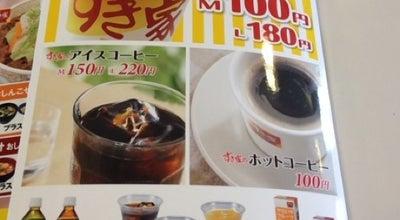 Photo of Diner すき家 木曽川店 at 木曽川町黒田字中沼北ノ切5-2, 一宮市, Japan