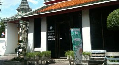 Photo of Massage Wat Pho Massage Service Center at 2 Sanamchai Rd, Pranakhon, Bangkok 10200, Thailand