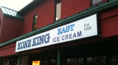 Photo of Ice Cream Shop Kone King East at 117 Hamburg St, East Aurora, NY 14052, United States