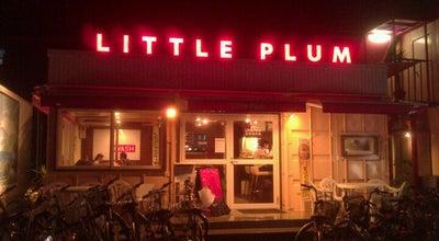 Photo of Hostel Hostel Little Plum @ Naoshima at 香川県香川郡直島町2252-1 761-3110, Japan