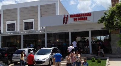 Photo of BBQ Joint Churrascaria do Osmar at Brazil
