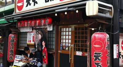 Photo of Food 天下一品 総本店 at 左京区一乗寺築田町94, Kyoto 606-8175, Japan
