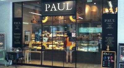 Photo of Bakery PAUL あざみ野店 at 青葉区あざみ野2-1-1, 横浜市, Japan