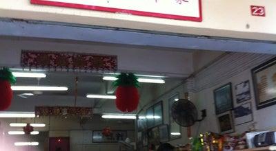 Photo of Bakery Sin Guan Hoe Biskut at 23, Jalan Pasir Bedamar, Teluk Intan 36000, Malaysia