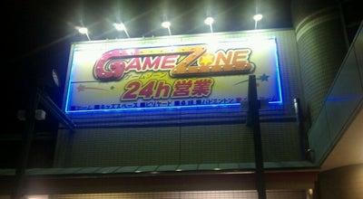 Photo of Arcade ゲームゾーン 一宮店 at 羽衣2-5-1, 一宮市 491-0025, Japan
