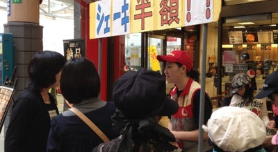 Photo of Burger Joint ロッテリア 鹿児島山形屋店 at 中町10ー12, 鹿児島市 892ー0827, Japan