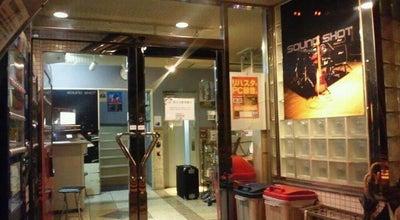 Photo of Music Venue Sound Shot 小手指店 at 小手指町1-38-12, 所沢市 359-1141, Japan