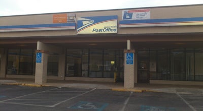 Photo of Post Office USPS at 3575 Far West Blvd, Austin, TX 78731, United States