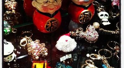 Photo of Chinese Restaurant Dragon City at Biezenkamp 4f, Leusden 3831 JA, Netherlands