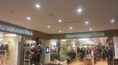 Photo of Boutique URBAN RESEARCH Store OSAKA at 梅田3-1-3, 大阪市北区 530-8217, Japan