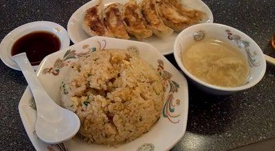 Photo of Chinese Restaurant 餃子の王将 丸亀店 at 土器町東7丁目847, 丸亀市 763-0082, Japan