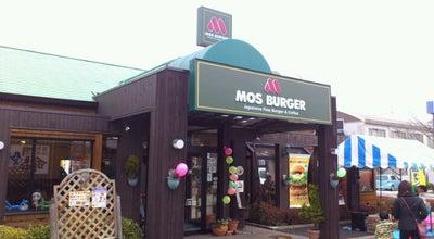 Photo of Burger Joint モスバーガー 御殿場店 at 東田中1-5-33, 御殿場市, Japan