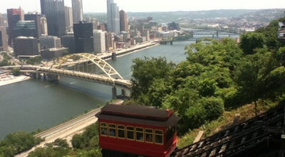 Photo of Tourist Attraction Duquesne Incline at 1197 W Carson St, Pittsburgh, PA 15219, United States