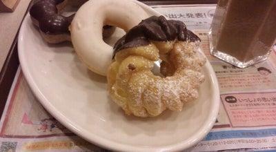Photo of Donut Shop ミスタードーナツ 鴨宮ショップ at 鴨宮265-1, 小田原市 250-0874, Japan