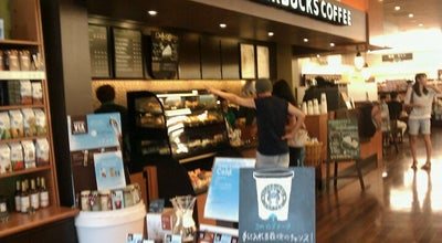 Photo of Coffee Shop Starbucks Coffee TSUTAYA佐鳴台店 at 入野町621-1, 浜松市西区 432-8061, Japan