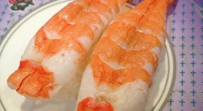 Photo of Sushi Restaurant 合点寿司 Gatten Sushi at 2/f, 96 Square, 796 Dongfang Rd, Shanghai 200122, China