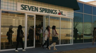 Photo of Steakhouse 세븐스프링스 / Seven Springs at 봉화로 1, 원주, South Korea