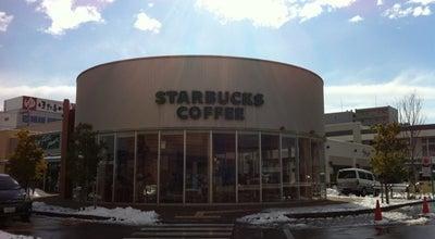 Photo of Coffee Shop Starbucks Coffee 草津A・SQUARE店 at 西渋川1丁目23-1, 草津市 525-0025, Japan