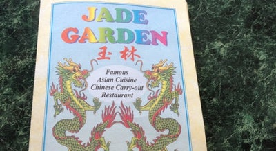 Photo of Chinese Restaurant Jade Garden at 8703 Ogden Ave, Lyons, IL 60534, United States