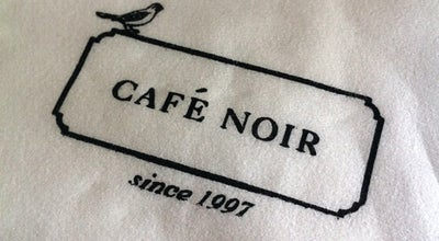Photo of French Restaurant Café Noir (קפה נואר) at 43 Ahad Haam St, Tel Aviv, Israel