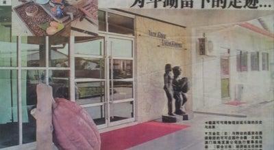 Photo of Dessert Shop Teck Guan, Cocoa Museum Tawau at Malaysia