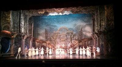 Photo of Opera House Македонска опера и балет / Macedonian Opera and Ballet at Кеј Димитар Влахов, Скопје 1000, Macedonia