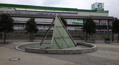 Photo of Park JR尼崎駅 北広場 at 潮江1-1, 尼崎市 660-0808, Japan