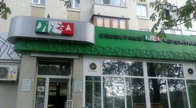 Photo of Pizza Place Піца Челентано / Celentano Pizza at Вул. Байди Вишневецького, 47, Черкаси 18000, Ukraine