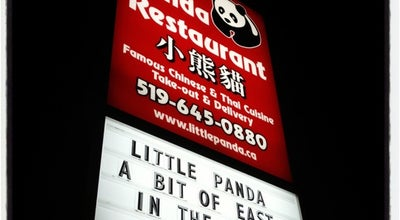 Photo of Chinese Restaurant Little Panda at Emery Street, London, On N6J 2L3, Canada
