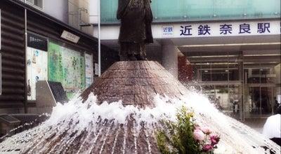 Photo of Monument / Landmark 行基像 噴水広場 at 東向中町, 奈良市, Japan