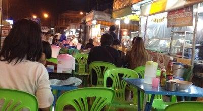 Photo of Food Truck ถนนคนเดิน เมืองเลย at Muang Loei, Thailand