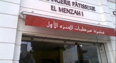 Photo of Bakery BANETTE El Menzah I (1) at El Menzah 1, Gouvernorat de Tunis, Tunisia