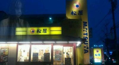 Photo of Diner 松屋 岡崎北店 at 鴨田町広元196, 岡崎市 444-2121, Japan