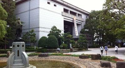 Photo of History Museum 岐阜市歴史博物館 at 大宮町2-18-1, 岐阜市 500-8003, Japan