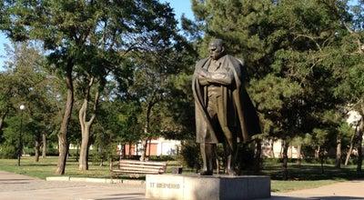 Photo of Park Сквер им Т.Г. Шевченко at Ул. Адм. Макарова, Николаев, Ukraine