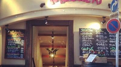 Photo of Italian Restaurant バールMabuchi at 中区肴町317-9, 浜松市 430-0932, Japan