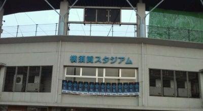 Photo of Baseball Stadium 横須賀スタジアム (Yokosuka Stadium) at 夏島町2-2, 横須賀市 237-0061, Japan